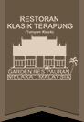 Logo Restoran Klasik Terapung (Tomyam Klasik)